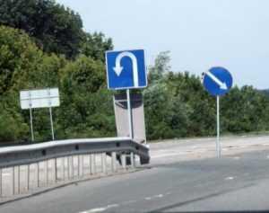 Задержан брянец, воровавший дорожные знаки на трассе