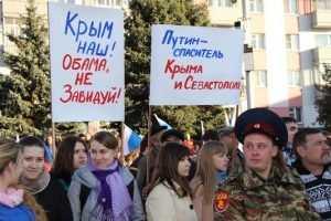 Брянск – Севастополь – Крым: одна душа – один праздник!