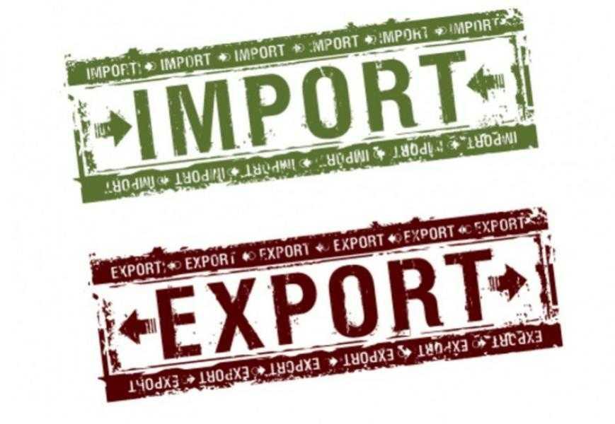 Брянская область на четверть сократила импорт