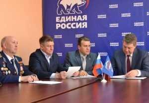 Брянский глава Александр Богомаз подал заявку на предвыборы