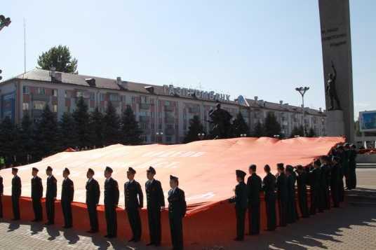 Брянск  встретит Знамя Победы 23 марта