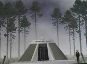 В Брянске представили проект мемориала солдатам-штрафникам