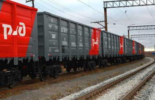 Начальника брянского депо наказали за крушение грузового поезда