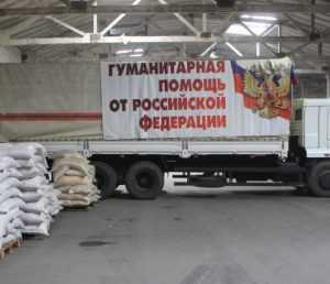 Брянцы отправили крестьянам Донбасса семена