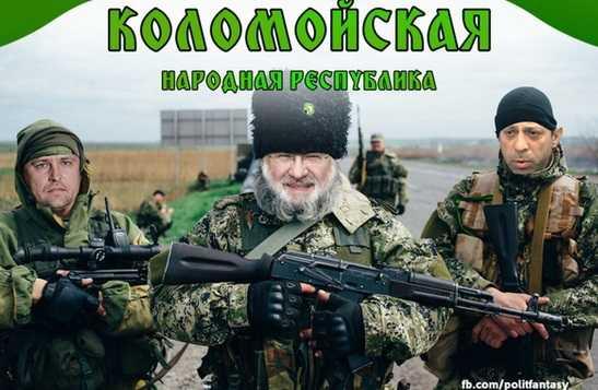 «Разорванные в клочья» украинские банки начали пускать пузыри