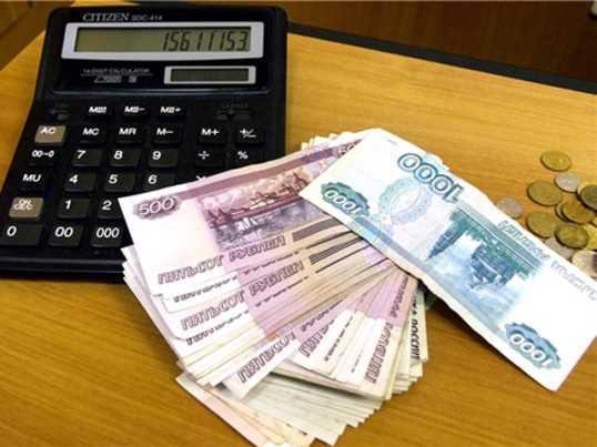 Брянские предприниматели отказались платить налоги из-за кризиса