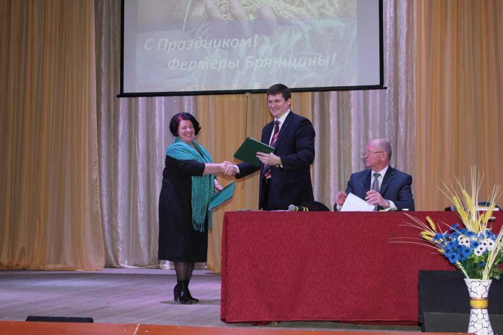 Брянские фермеры и Россельхозбанк подписали соглашение о взаимодействии