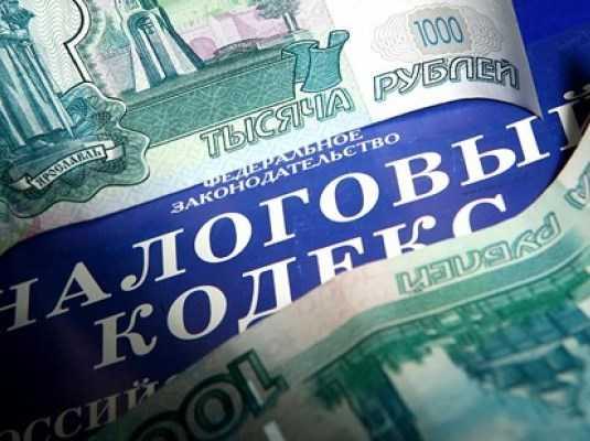 Гендиректора «Брянскгорстройсервиса» будут судить за сокрытие налогов