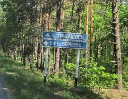 В Брянской области появится территория опережающего развития