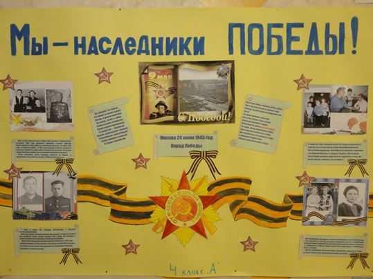 Брянские лицеисты приняли участие в акции «Мы — наследники Победы!»