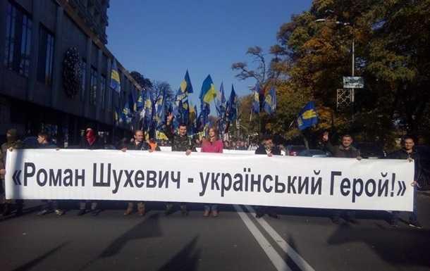 Фашистов ОУН-УПА Верховная Рада Украины признала героями