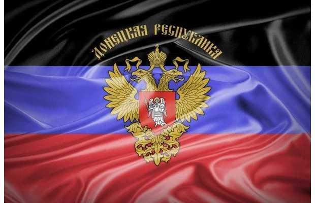 Брянца осудили в Славянске за помощь ДНР
