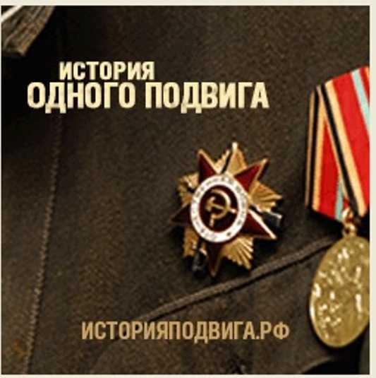 В Брянске стартовал проект энергетиков «История одного подвига»
