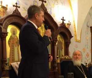 Брянский глава Александр Богомаз встретился с Патриархом Кириллом