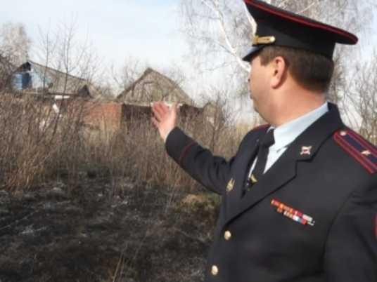 Брянская полиция задержала  селянку за поджог сухой травы