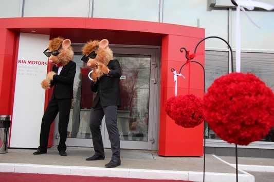 В Брянске открыли дилерский центр «Киа»