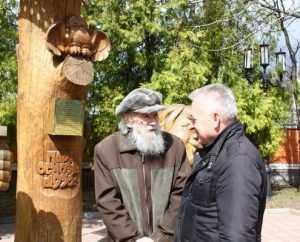 Основатель брянского парка Динабурский будет встречать посетителей