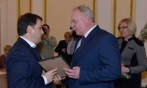 Награждены восемь лучших  брянских налогоплательщиков