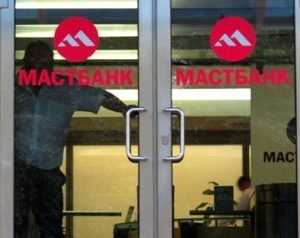 Брянский филиал банка оставили без вкладов