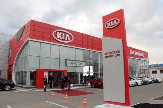 Шоу в «Красном кубе»: компания «БН–Моторс» открыла в Брянске дилерский центр KIA