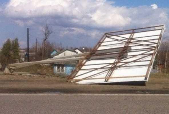 В Брянской области ожидается шквальный ветер