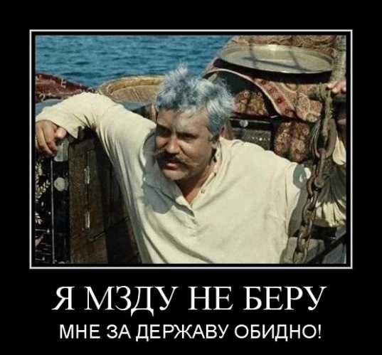 В брянском «Троебортном» молдаване попались на взятке таможеннику
