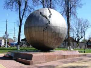 В Брянске почтят память жертв чернобыльской трагедии