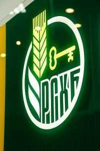 Брянский филиал Россельхозбанка принял от клиентов 5,3 миллиарда