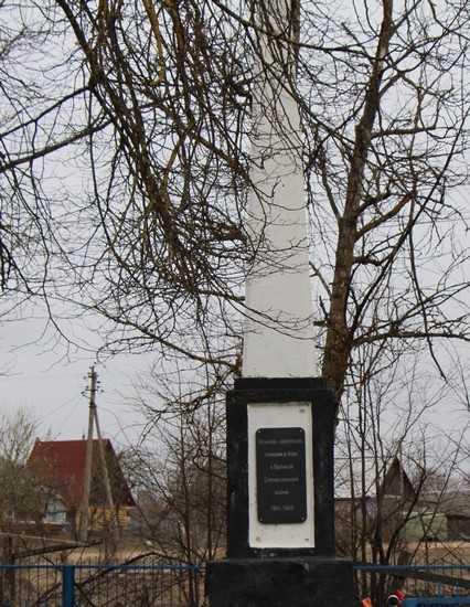 Прокуратура потребовала от властей Брянска найти хозяев 47 памятников
