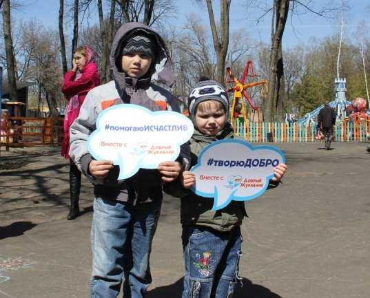 Брянские дети нарисовали добро в городском парке