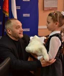 Брянск отправил Донбассу продукты и вещи
