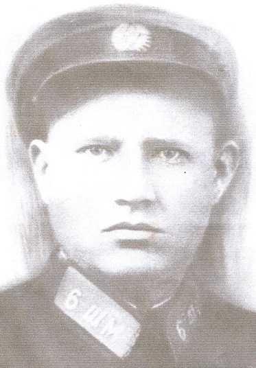 Вспомним Победителей поимённо: Егоров Фрол Кондратьевич