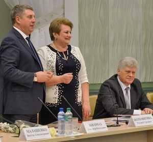 Татьяна Болховитина станет заместителем брянского губернатора