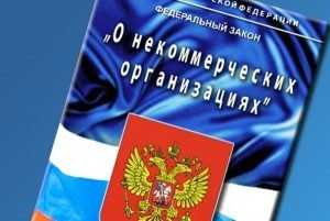 Брянские власти поддержали грантами ДОСААФ, молодежь и женщин