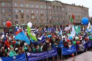 Первомайский праздник в Брянске прошёл без происшествий