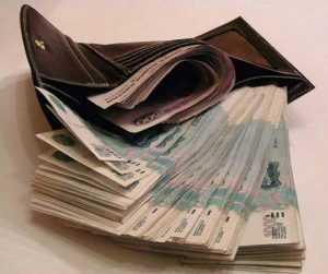 В брянском райцентре чиновник увел из казны 11 тысяч рублей