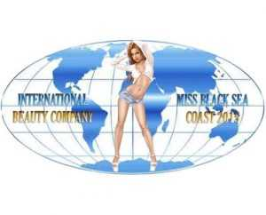 Брянские девушки начали бороться за титул «Мисс Черноморского побережья»