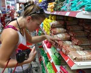 В Брянске остановился рост потребительских цен