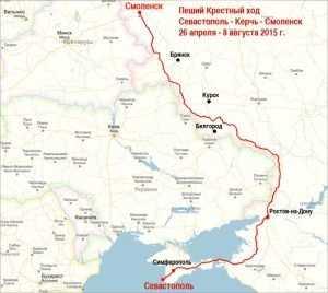 В Брянской области пройдёт крестный ход в честь 70-летия Победы
