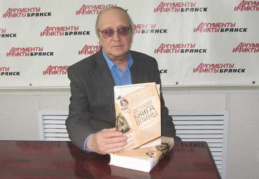 Брянцы стали соавторами «Детской книги войны»