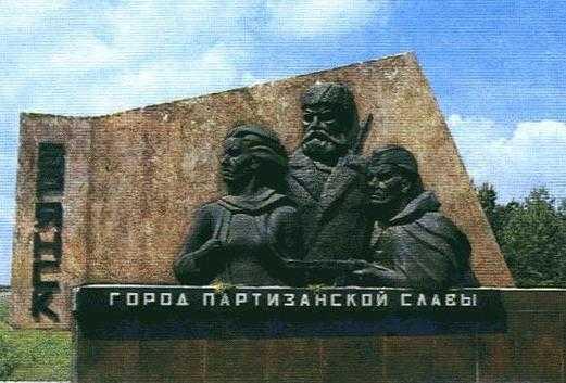 Партизанскими тропами Брянщины проведут школьников всей России