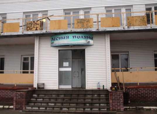 Брянские добровольцы приведут в порядок реабилитационный центр