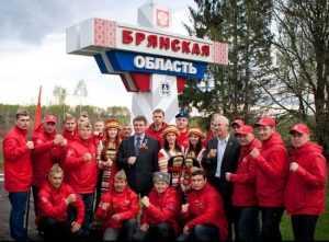 Брянщина встретила международный автопробег «Наша Великая Победа»