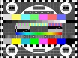 Жителям Брянской области придется перенастроить свои телевизоры