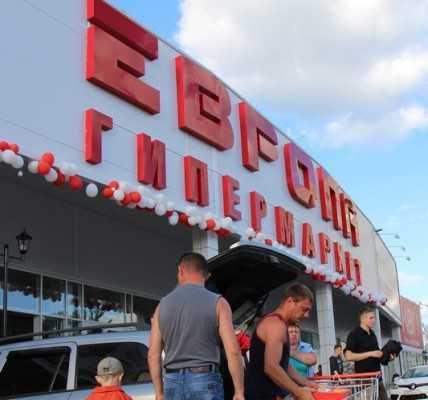 Брянских приставов обвинили в любви к гипермаркету «Европа»