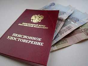 Брянским пенсионерам перестали выдавать пенсионные удостоверения