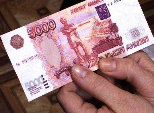 За фальшивую купюру жительница Брянска может получить 8 лет