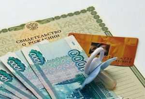 Жительница Брянска ответит за незаконное получение детских пособий