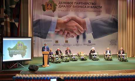 Богомаз пообещал брянским бизнесменам прозрачную работу власти