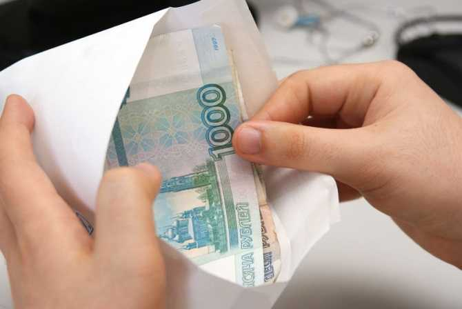 Брянские власти предложили компаниям отказаться от «серых» схем